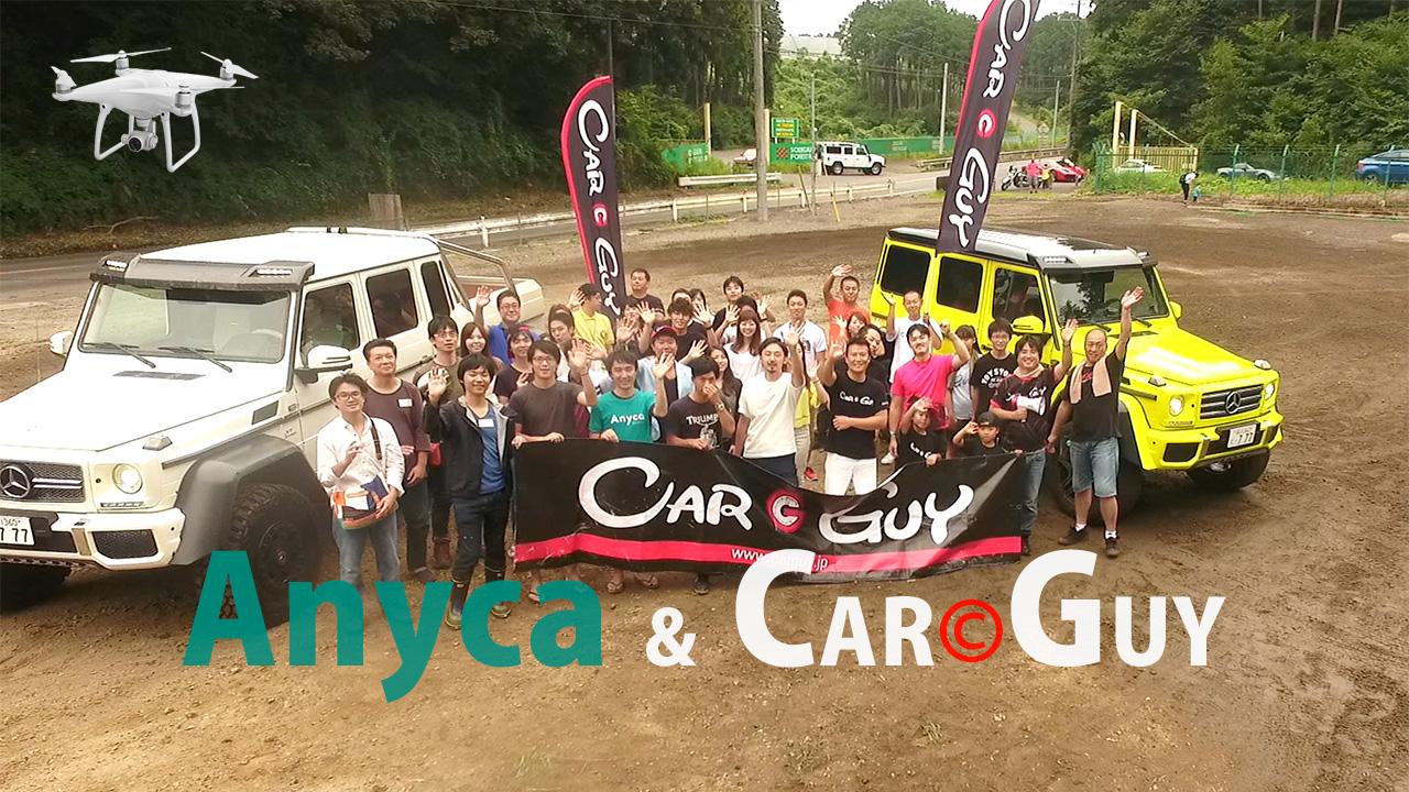 【Anyca & CARGUY】ベンツG63AMG 6×6 オフロードイベント