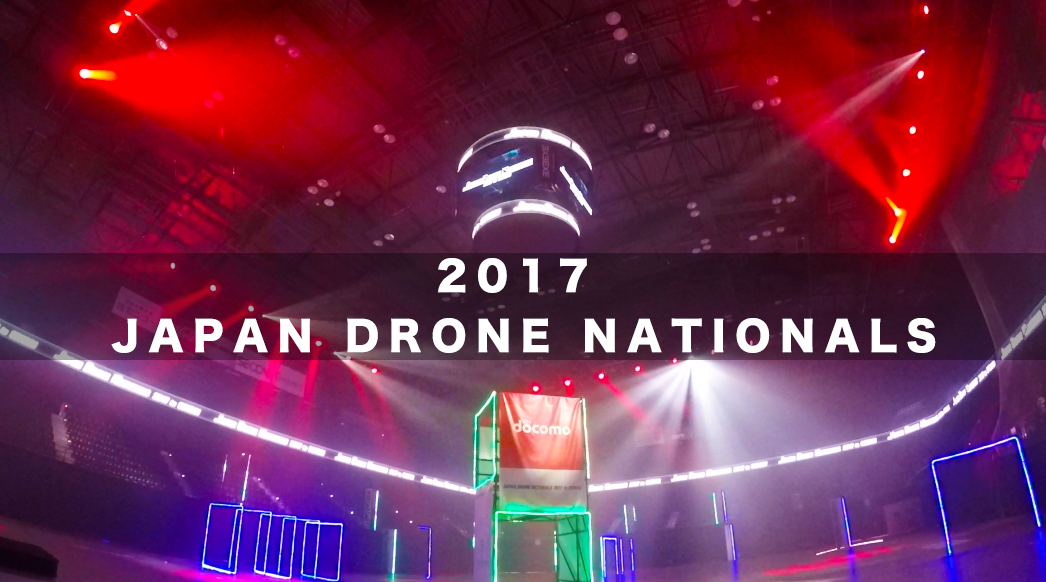 2017 JAPAN DRONE NATIONALS [JDRA-SENDAI] 2017-7-2