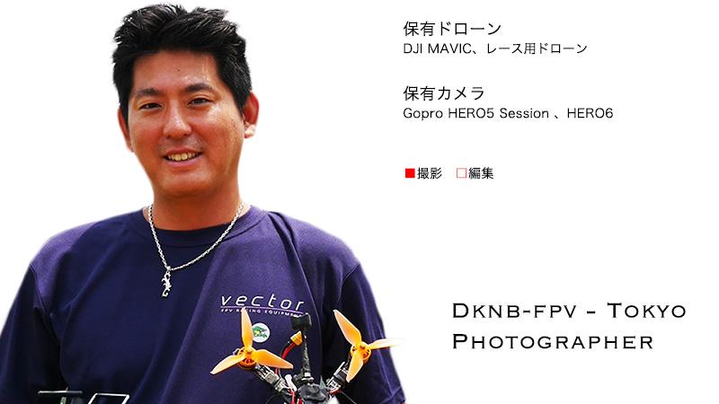 DKNB(東京都)