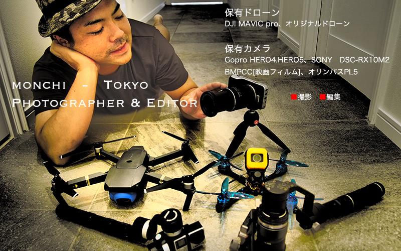 suto-drone