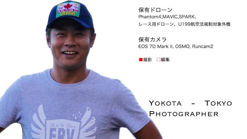 yokota-300-2