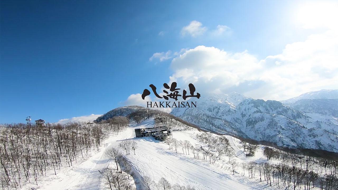 [ 六日町 八海山スキー場 ] Var2 2017-12-23 HAKKAISAN-SKI-JAPAN