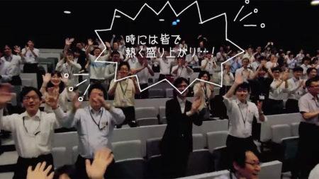 協創の森コンセプトムービー〔現場篇〕 – 日立