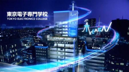 東京電子専門学校 公式PR動画(ドローン&CG)