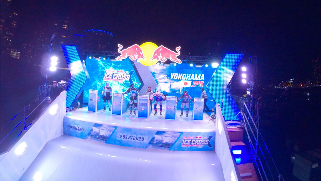 2020レッドブルアイスクロス横浜