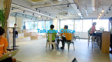 Talknote株式会社 オフィス マイクロドローン映像