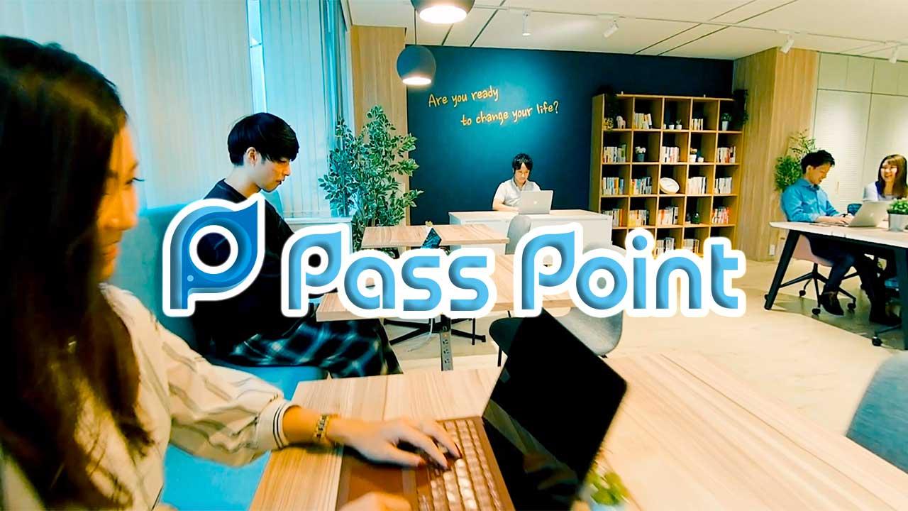 株式会社Pass Point  マイクロドローン映像